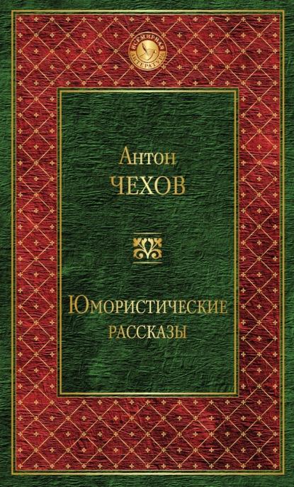Книга рассказы и повести скачать бесплатно в pdf, epub, fb2, txt.